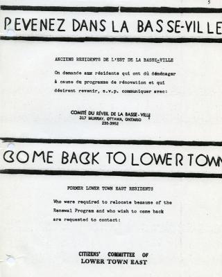 Invitation bilingue en noir et blanc, écrite à la main et texte dactylographié, ayant pour titre « Revenez dans la Basse-Ville – Come Back to Lower Town ». Tampon du Comité du réveil de la Basse-ville.